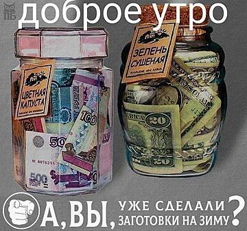 https://forum-abkhazia.ru/attachment.php?attachmentid=44281&thumb=1&d=1598502428